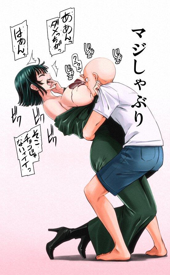 man punch one fubuki saitama x Fnaf mangle and foxy fanfiction