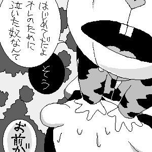 happy friends com tree house Sei-yariman-gakuen-enkou-nikki