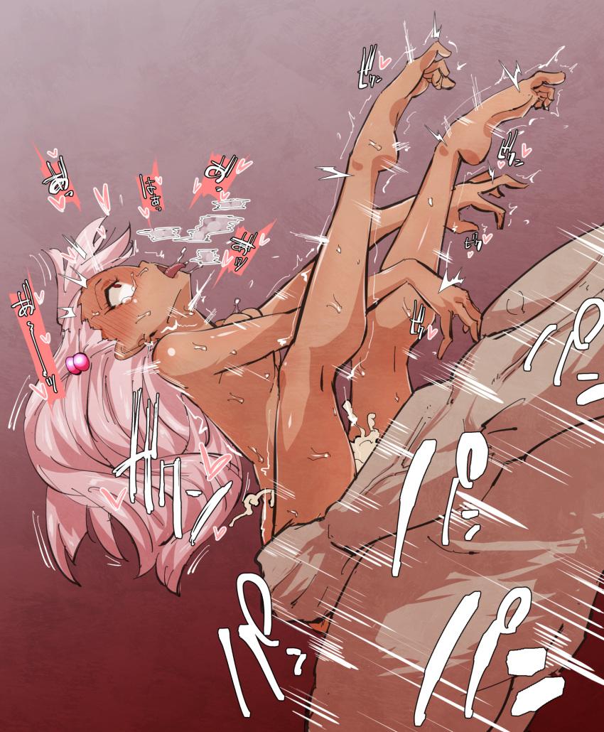 nude prisma liner illya fate/kaleid Sword art online fanfiction kirito lemon