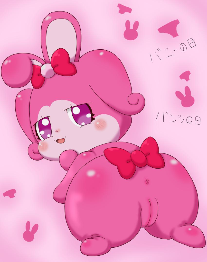 kirakira cocotama happy?hirake! Lamentations of the flame princess wiki