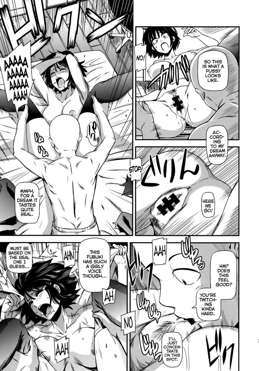 one man fubuki punch God of war 3 poseidon princess