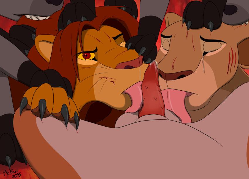 pregnant the nala lion king Hai to gensou no grimgar