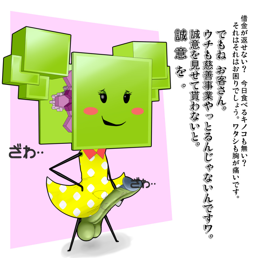 paper year hooktail door mario thousand the Hentai ouji to warawanai neko