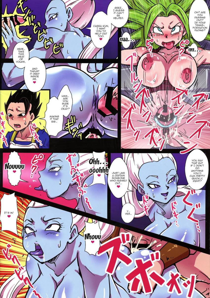 dragon heroes super ball towa Monster girl quest tamamo hentai