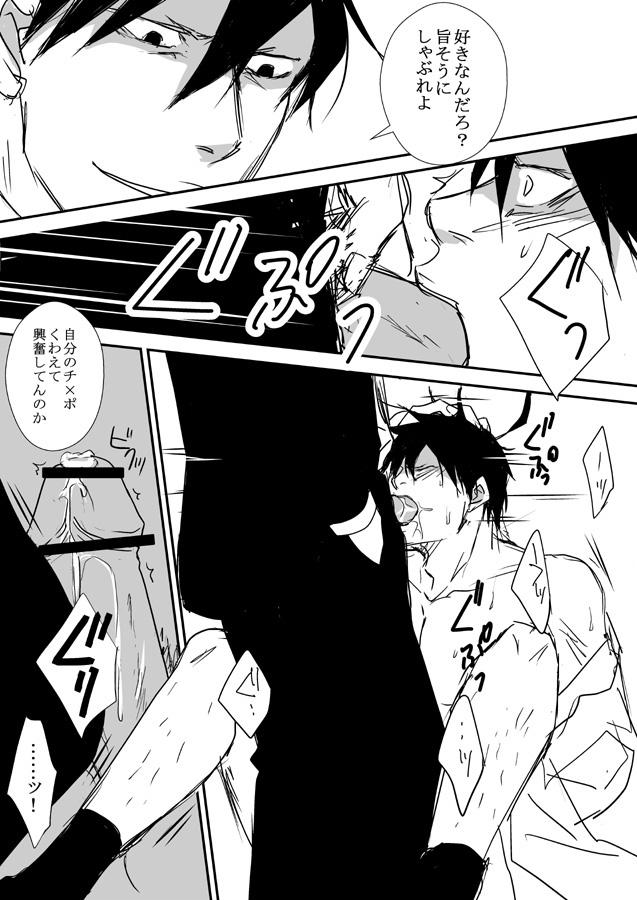yondemasu azazel-san yo Dark souls crossbreed priscilla hentai