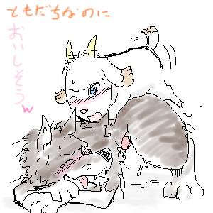 shitai umatteiru ashimoto sakurako no ni wa ga san Watashi ni tenshi ga maiorita!